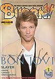 BURRN ! (バーン) 2009年 11月号 [雑誌]