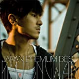 KIM DONGWAN JAPANPREMIUM BEST(初回限定盤)