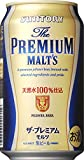 ザ・プレミアム・モルツ 350ml缶×24本 ランキングお取り寄せ