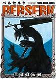 ベルセルク 28 (ヤングアニマルコミックス)