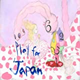 Play For Japan: The Album (Partial Album)