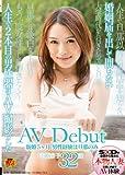 新婚5ヶ月 男性経験は旦那のみ 長瀬涼子 32歳 AVDebut [DVD]