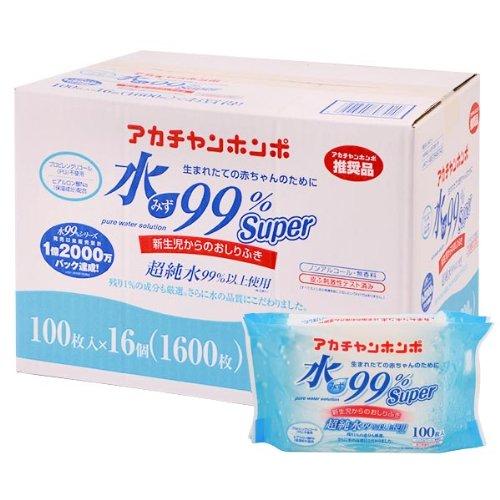 水99%おしりふき 100枚×16個パック 1ケース