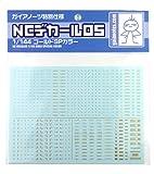 特別仕様NCデカール05 1/144 ゴールドSPカラー