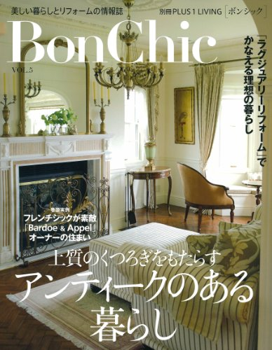 BonChic VOL.5 (別冊PLUS1 LIVING)