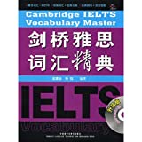 img - for Cambridge IELTS vocabulary master (upgrated edition) (one mp3 CD inside) (Chinese Edition) book / textbook / text book