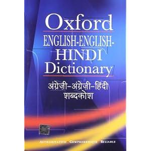 FREE OXFORD DOWNLOAD DICTIONARY ENGLISH TO HINDI