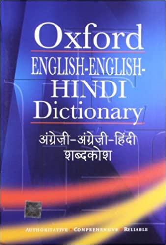 English to hindi translation book download