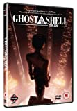 Ghost In The Shell 2.0 Redux [DVD]