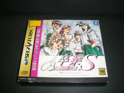 Sotsugyou Graduation S Limited Edition (Japanese Import Video Game)
