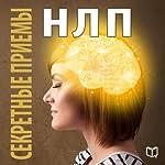 The Secret NLP Methods [Russian Edition] | Danny Reid