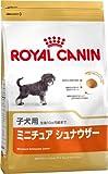 ロイヤルカナン BHN ミニチュアシュナウザー 子犬用 1.5kg