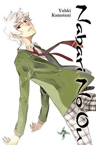 Nabari No Ou: Vol 7