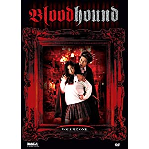 Bloodhound: Vampire Gigolo 1 [Import USA Zone 1]
