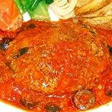 ハンバーグ トマトソースdeハンバーグ(ビーフ100%)