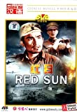 Red Sun (A Chinese Civil War Movie) (Chinese with English Subtitle)