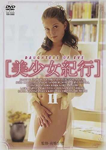DVD>美少女紀行 2 (<DVD>)