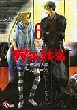 Waltz 6 ドラマCD付き特別版