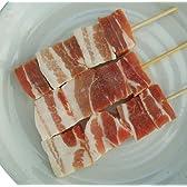 業務用 生肉 冷凍 豚 バラ 串 40g 50本入り