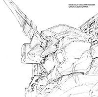 「機動戦士ガンダムUC オリジナル・サウンドトラック」