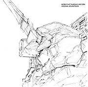 機動戦士ガンダムUC オリジナル・サウンドトラック4