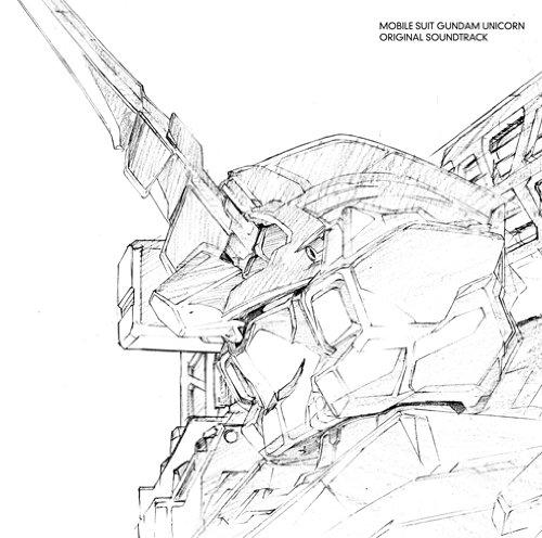 機動戦士ガンダムUC オリジナル・サウンドトラック
