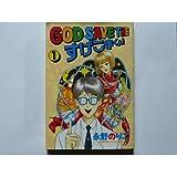 GOD SAVE THEすげこまくん! 1 (ヤングマガジンワイドコミックス)