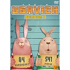 ウサビッチ シーズン1 [DVD]