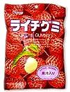 Kasugai Litchi Lychee Gummy Candies