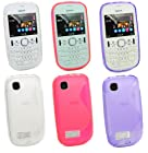 Kit Me Out USA TPU Gel Case Pack for Nokia Asha 201 - Hot Pink