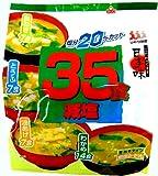 ひかり味噌 お徳用減塩みそ汁 35食