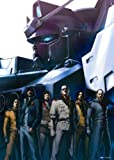 Thousand Suns (Gundam Special Collaboration) by Linkin Park (2010-12-07)