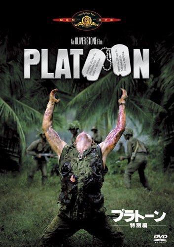 プラトーン/PLATOON