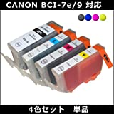 キャノン(CANON)対応 BCI-7e 3色(C/M/Y) + BCI-9BK マルチパック 互換インク【単品】JISSO-MARTオリジナル互換インク