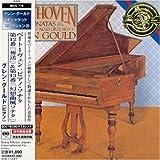 ベートーヴェン:ピアノ・ソナタ集 Vol.5(第12,13番)(紙ジャケット仕様)