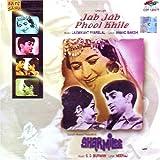 Jab Jab phool khile & Sharmilee