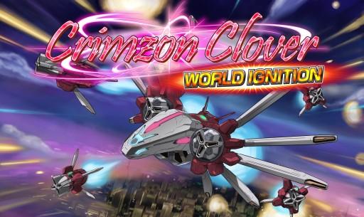 Crimzon Clover