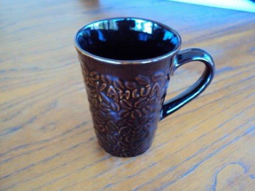 Kahlua 12Oz Ceramic Mug/Cup