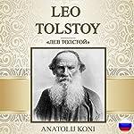 Leo Tolstoy [Russian Edition] | Anatolij Koni
