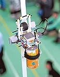 レゴ 宇宙エレベーター実験キット(サイエンス&テクノロジー)【セット】 ※注)学生/教育機関向け限定販売条件付 ロボティクス E31-7664