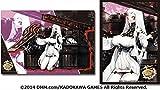 スリーブ&ラバーマットセット 艦隊これくしょん -艦これ- 『港湾棲姫』
