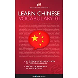 Learn Chinese: Word Power 101 | [Innovative Language Learning]