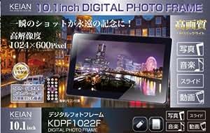 KEIAN デジタルフォトフレーム 10インチ ブラック KDPF1022F-BK