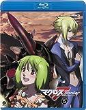 マクロスF(フロンティア) 5 [Blu-ray]