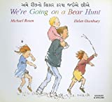 Michael Rosen We're Going on a Bear Hunt in Gujarati and English
