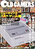 OLD GAMERS白書vol.4 シューティング・パズルゲーム編