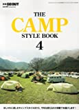 別冊GO OUT THE CAMP STYLE BOOK