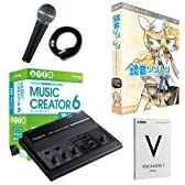 MUSIC CREATOR 6 TRI PACK + VOCALOID3 Editor + 鏡音リン・レン アニソンDTM入門セット(マイクSM58LCE&ケーブル付き)