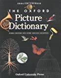 The Oxford Picture Dictionary: English/Chinese
