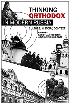 an analysis of the impact of orthodox christianity of the culture of russia Culture, art and science orthodox christianitycom - the most complete directory of orthodox web resources with descriptions in russian, english, german, serbian.